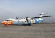 ATR 72-500