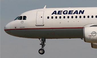 A320 de Aegean / Foto: Archivo AeroTendencias