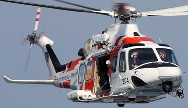 Helicóptero AW139 igual al que causó el accidente
