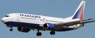 Boeing 737 de Transaero, fotografiado al llegar al aeropuerto de Girona