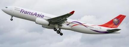 A330 TransAsia
