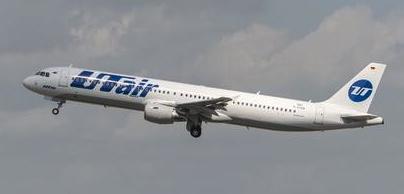 El nuevo A321 de UTair