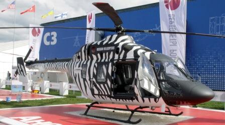 Helicóptero Ansat / Foto: Russian Helicopters