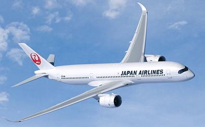 Airbus A350 / Imagen: Airbus
