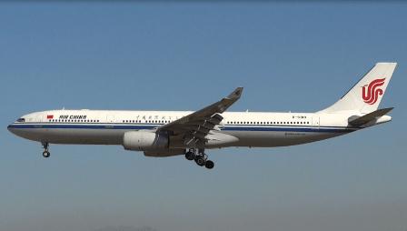 El A330 de Air China, en la aproximación final a Barcelona-El Prat / Foto: JFG
