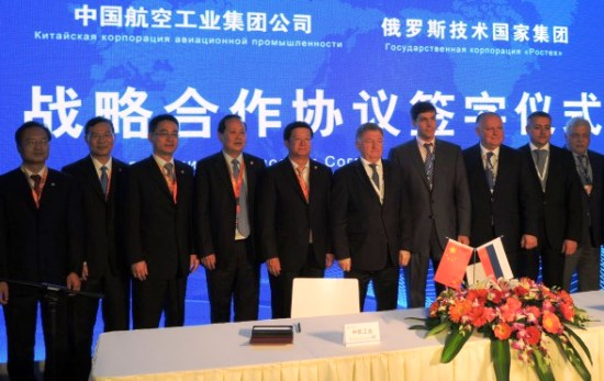 Las delegaciones de Rostec y AVIC, en