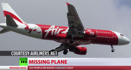 Imagen del A320 de Air Asia