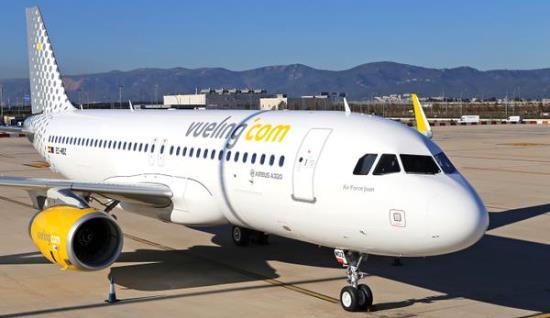 El A320 (EC-MDZ), en Barcelona-El Prat / Vueling