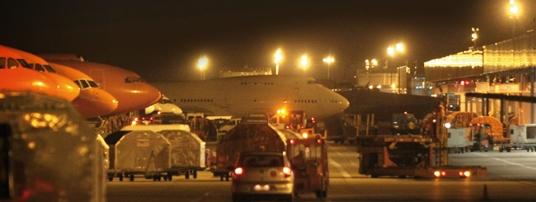 Foto: Aeropuerto de Lieja