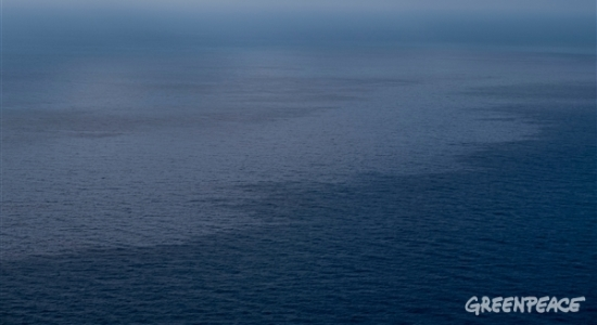 Imagen del vertido tomada por Greenpeace