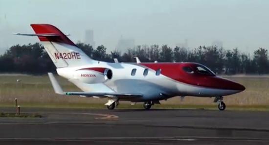 El HondaJet en el aeropuerto de Sendai (Japón) / Foto: Caputura de pantalla vídeo