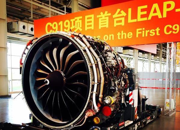 Motor LEAP-1C / CFM International