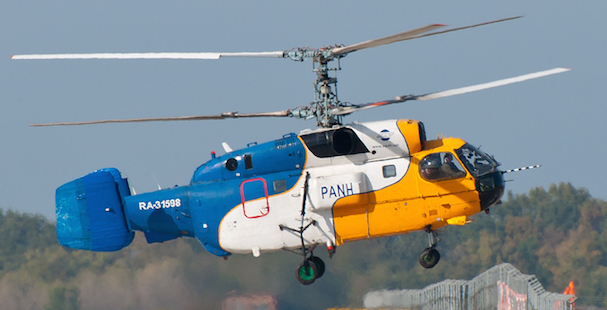 Ka-32A11BC / Russian Helicopters