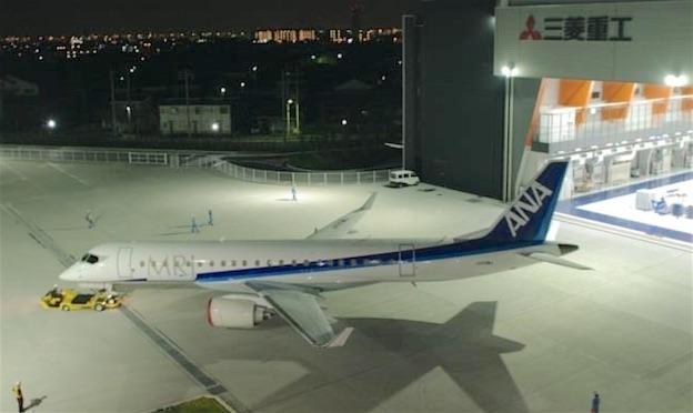 Mitsubishi Aircraft Company